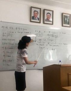 North Korea Language Immersion Teacher