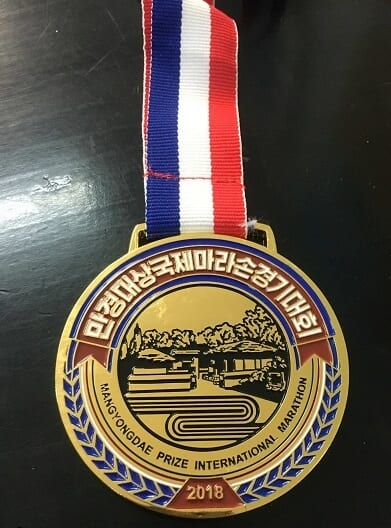 North Korea Marathon Marathon Medal